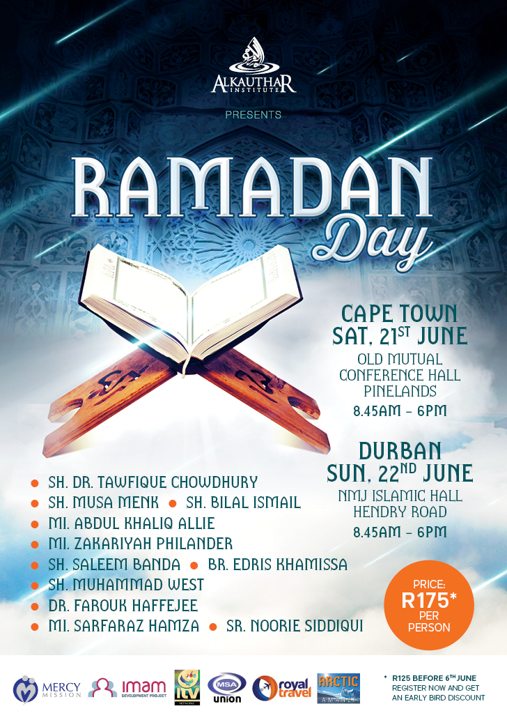DBN|CT : Ramadan Day Conference