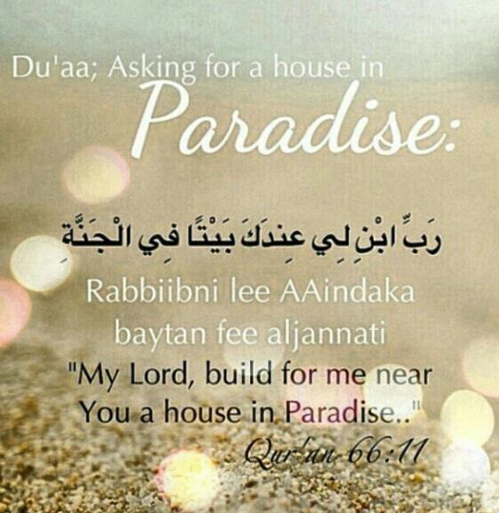 Dua for a House in Jannah