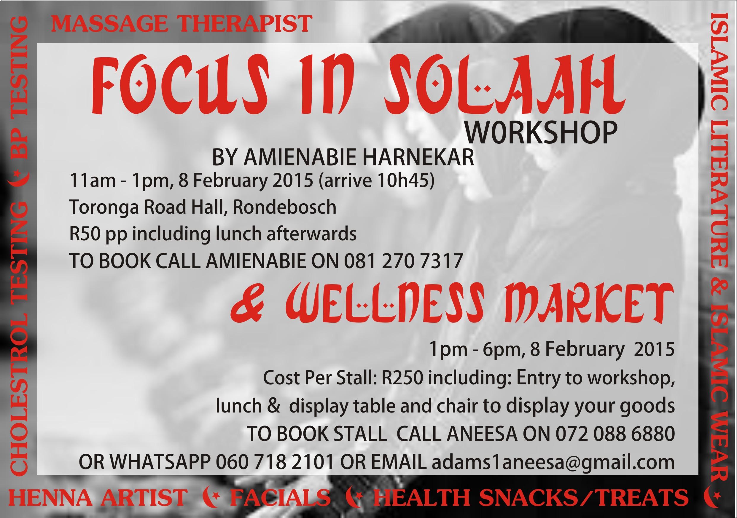 Focus in Salah