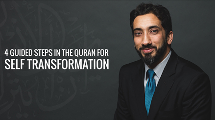Webinar: 4 Guided Steps in the Quran for Self Transformation