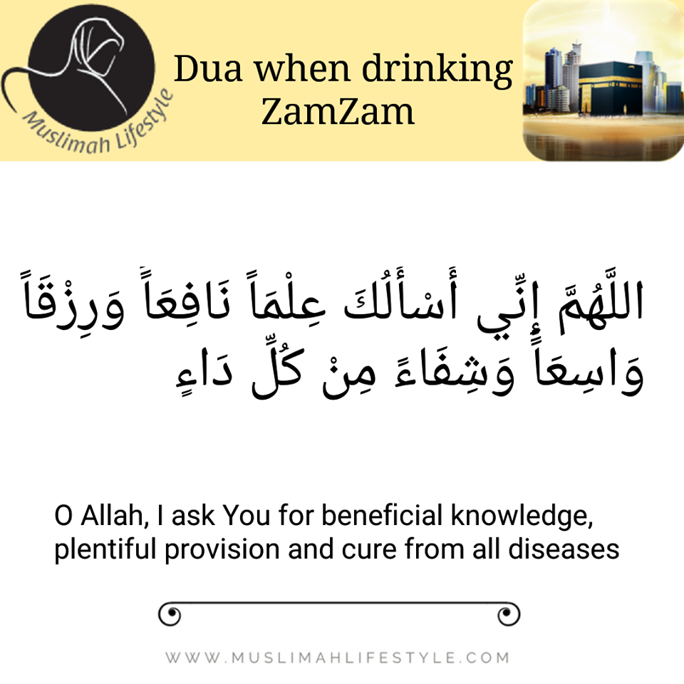 Hajj Series: Dua for Drinking Zam Zam