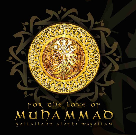 Free Seerah Course: Love Muhammad